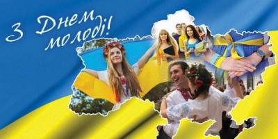 Куди піти у Чернівцях на «День молоді»