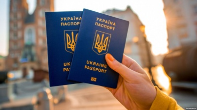 Подорожчають паспорти і перерахують пенсії: на які зміни  очікувати з першого липня