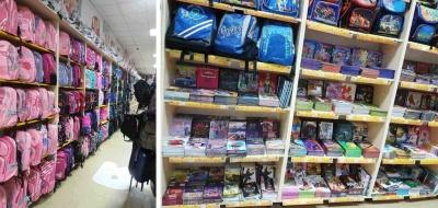 Товари для школи: що і де купити в Чернівцях (на правах реклами)
