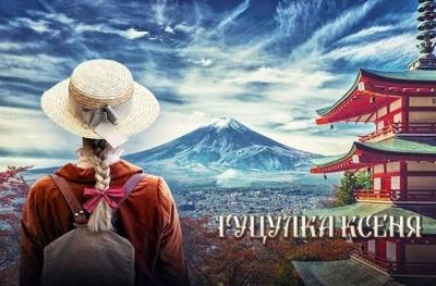 Український фільм отримав приз на кінофестивалі в Японії
