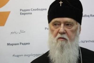 УПЦ КП просить адмінсуд скасувати ліквідацію патріархату