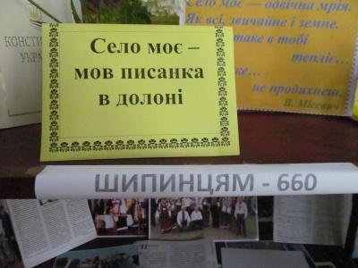 Село майстрів і музикантів: на Буковині село відсвяткувало своє 660-річчя