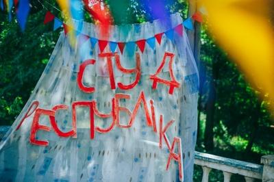 «Створення своєї держави»: чернівчан запрошують на «Студреспубліку-2019»