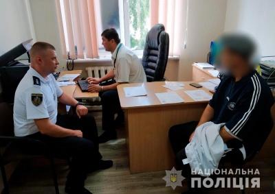 Буковинські правоохоронці примусово повернули на батьківщину іноземця-злочинця