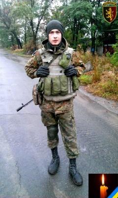 Помер український військовий, який підірвався під Мар'їнкою