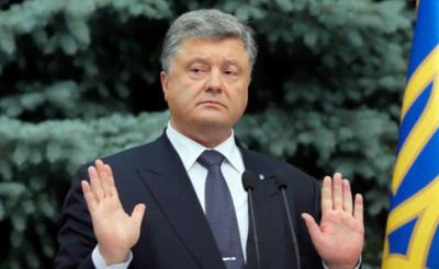 Сьогодні Петро Порошенко перебуває на Буковині: програма заходів