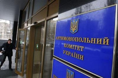 Зеленський провів кадрову чистку в Антимонопольному комітеті