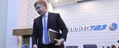 """Гройсман знову погрожує голові """"Нафтогазу"""" звільненням"""