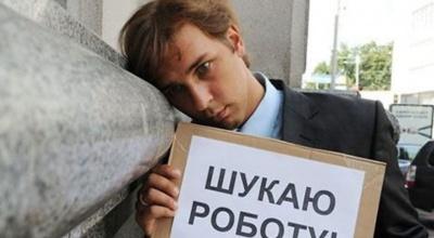 Майже всі безробітні України мають вищу освіту: статистика