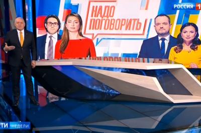 """Російський пропагандист Кисельов анонсував """"телеміст"""" з телеканалом Медведчука"""