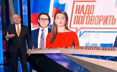 Канал Медведчука проведе телеміст із російськими пропагандистами: вибухнув скандал