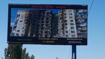На Донеччині з'явились білборди із закликом не отримувати паспорти РФ – фото