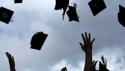 В Україні запровадили передвищу освіту