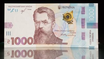 """На нових 1000-гривневих банкнотах використали """"піратський"""" шрифт"""