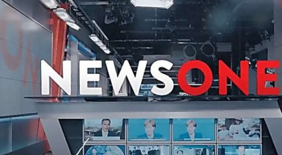 ГПУ відкрила справу про фінансування тероризму щодо власників NewsOne