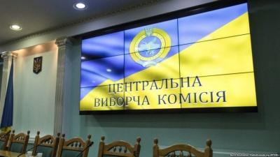 ЦВК зареєструвала 598 офіційних спостерігачів на вибори до Верховної Ради