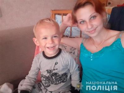 У Чернівцях зникла 20-річна жінка та її малолітній син