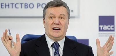 Суд ЄС зняв санкції проти Януковича