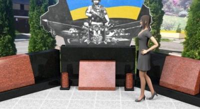 У Сторожинці встановлять Меморіальну стелу воїнам, які загинули в зоні АТО