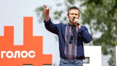 """""""Голос"""" прокоментував ідею Зеленського про масову люстрацію чиновників"""