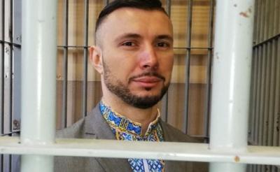 24 роки тюрми нацгвардійцю Марківу: вирок італійського суду будуть оскаржувати