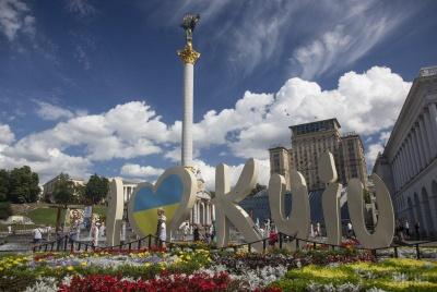 Через 30 років клімат у Києві буде як зараз у столиці Австралії - дослідження