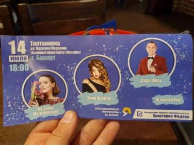 Тіна Кароль агітує за партію Медведчука на Донбасі? У співачки прокоментували скандал