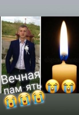 «Ми будемо пам'ятати тебе вічно!»: у соцмережах висловлюють співчуття через загибель юнака в ДТП на Буковині
