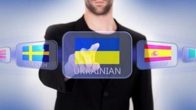«Мовний закон»: завтра вся передвиборча агітація має перейти на українську