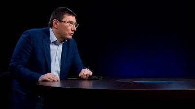 Генпрокурора Луценка допитали у НАБУ