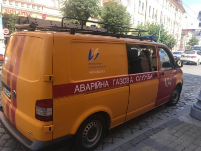 «Дихати нічим»: у центрі Чернівців люди відчули різкий запах газу – фото