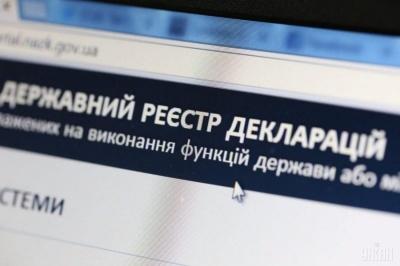 На Буковині голову РДА підозрюють у корупції: не задекларував автомобіль