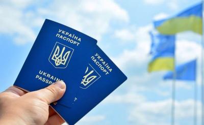 Зеленський хоче надавати друге громадянство етнічним українцям із діаспори