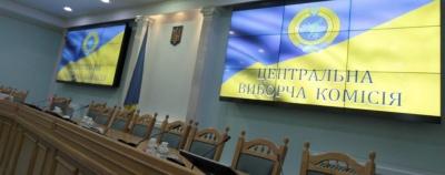 Майже 700 кандидатів у нардепи отримали попередження від ЦВК