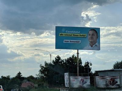 На Буковині кандидати в нардепи використовують агітацію румунською мовою без українського перекладу