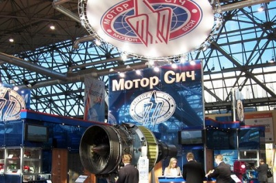 Компанії «Мотор Січі» фінансували бойовиків «ДНР» – СБУ
