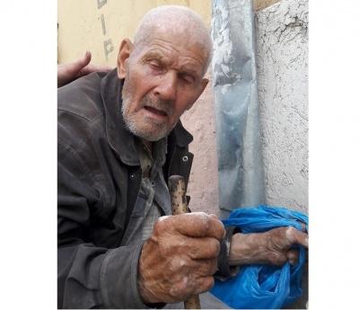 У Чернівцях загубився літній чоловік: шукають родичів
