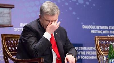 Глава Офісу президента вимагає від Генпрокурора заарештувати все майно Порошенка