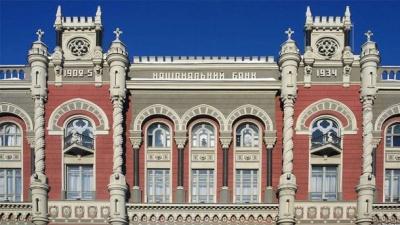 Нацбанк назвав найбільші мережі банків в Україні