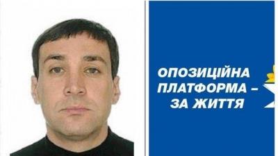 Незаконно живе в Україні: ЦВК зніме з виборів кандидата від партії Медведчука