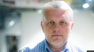 У річницю вбивства Павла Шеремета журналісти у Києві провели акцію