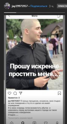 Молодик, який потрощив термочаші в Чернівцях, вибачився за свою поведінку