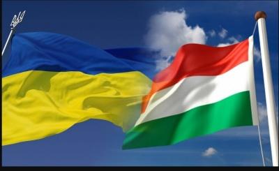 Угорщина хоче створити на території України анклав