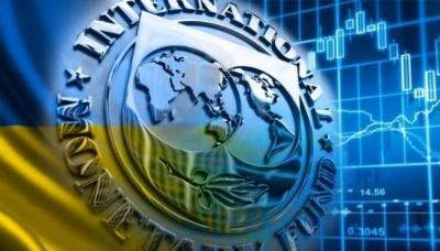 МВФ може надати Україні 6-8 мільярдів доларів
