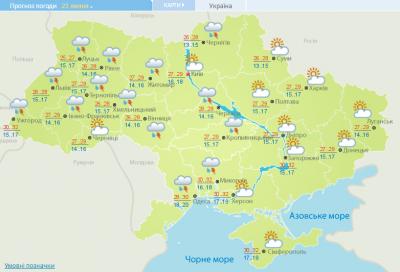 Коли в Україну прийде похолодання: прогноз погоди