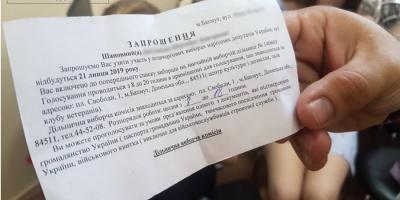 15-річній дівчинці прийшло запрошення на вибори: вона проголосувала