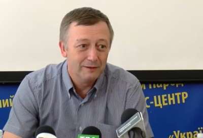 Нарушения зафиксировали на выборах на Буковине: пресс-конференция КИУ