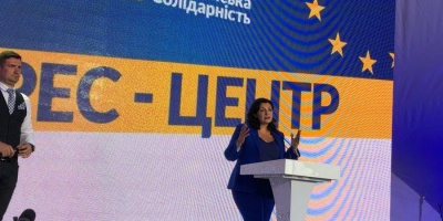 Європейська солідарність готова співпрацювати із партією Зеленського