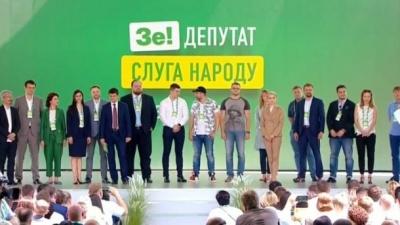 Разумков прокоментував можливу узурпацію влади партією «Слуга народу»