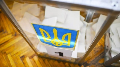 На Буковині на 202 окрузі завершили підрахунок голосів: результати